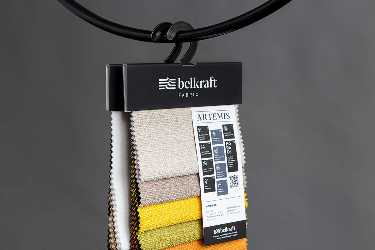 Style and Textile: Corporate Identity for Belkraft by Fabula Branding