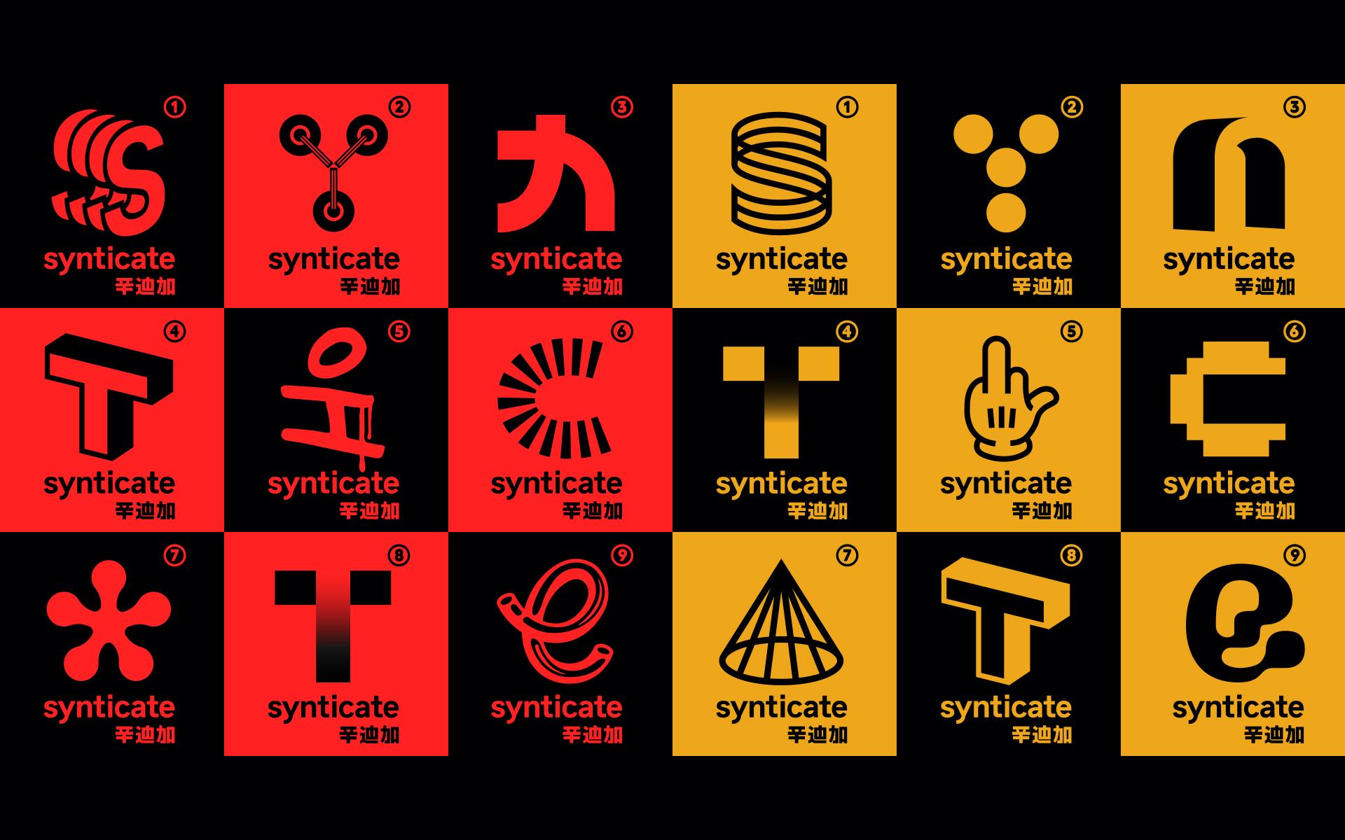 Identity for CGI Company Synticate