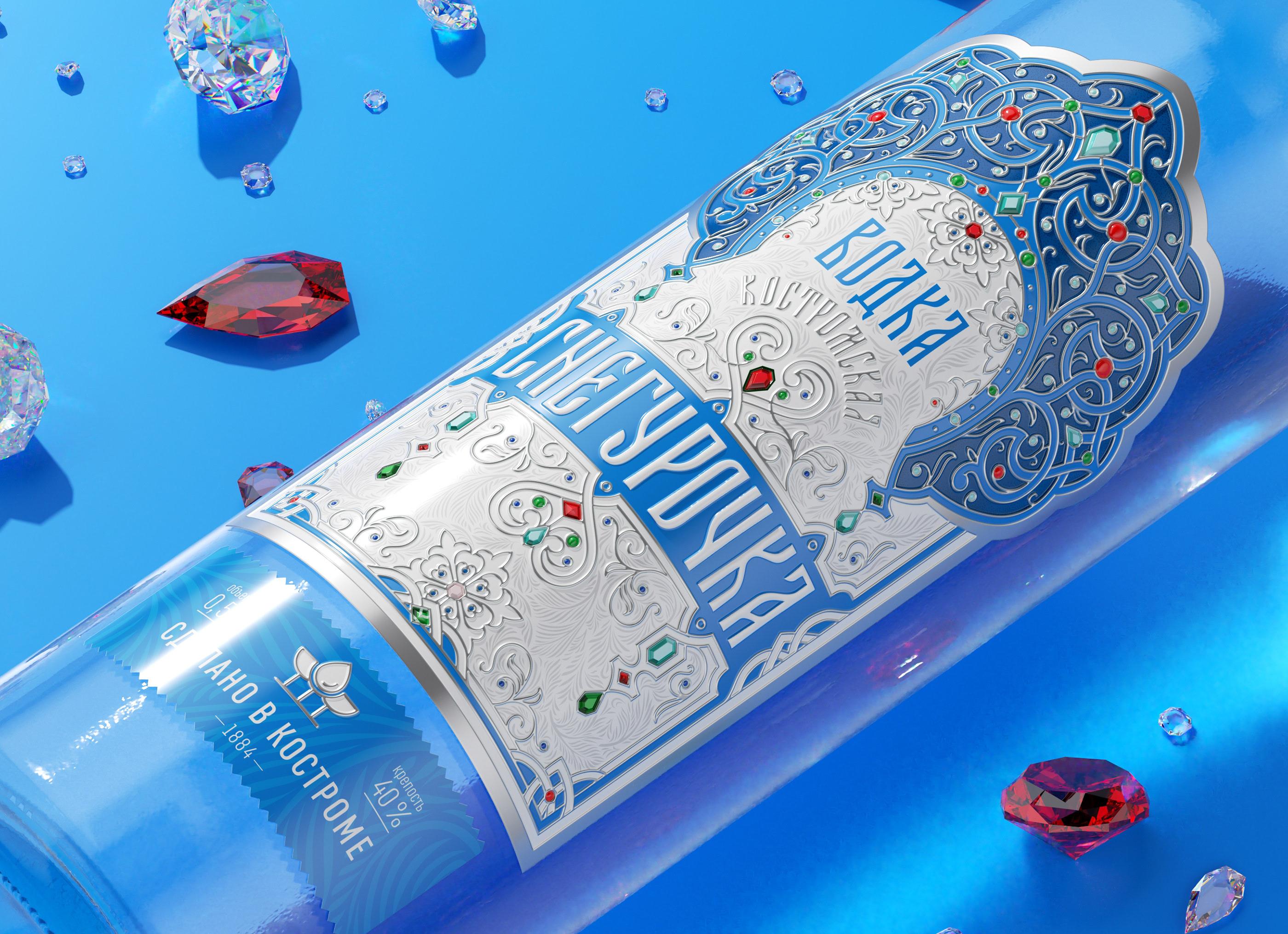 Vodka Design Redesign