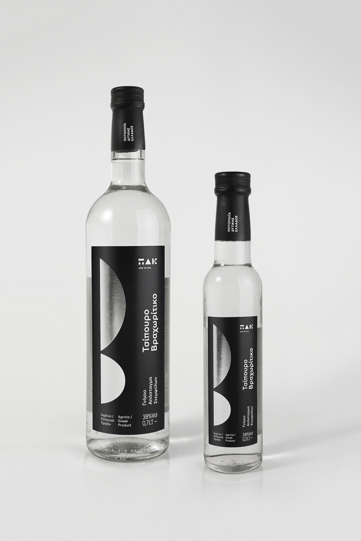 Vrachoritiko – Ouzo and Tsipouro Packaging
