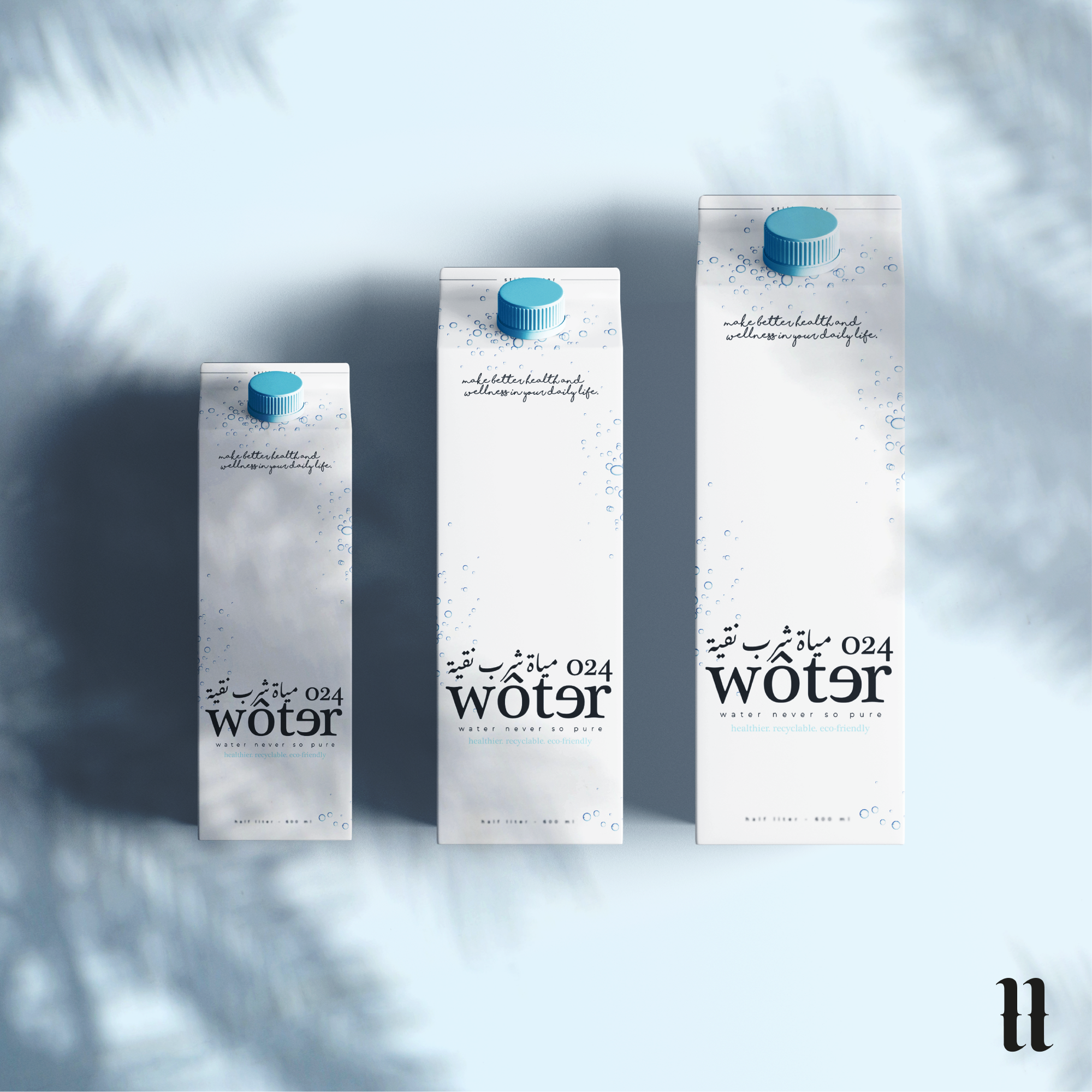 Wôter is a New Boxed Water Concept, for the First Time in Egypt and the Middle East