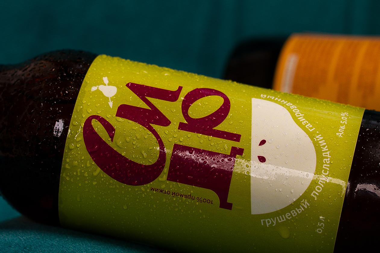 Cider St.Anton Label Design