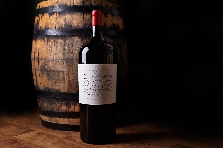 Calligraphy Wine Label Great Wine