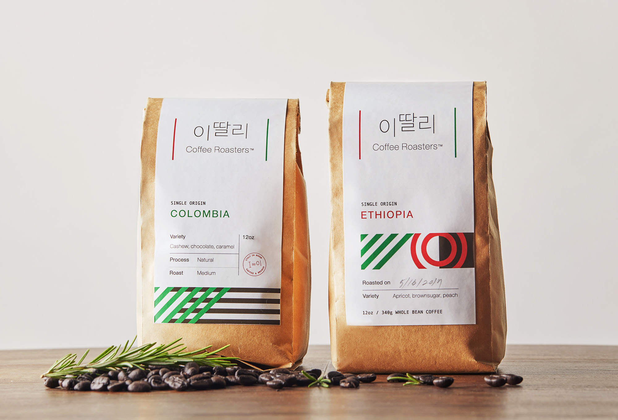 Gaeun Song Creates Cafe Branding Called Italy