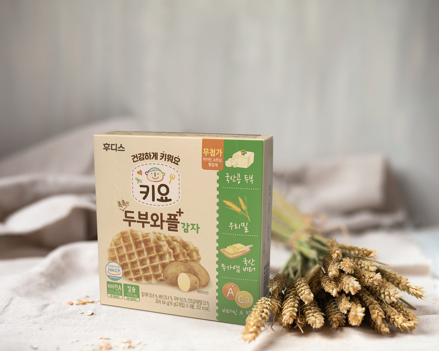 B for Brand Created Branding for ILDONG FOODIS' Premium Snack Brand for Baby