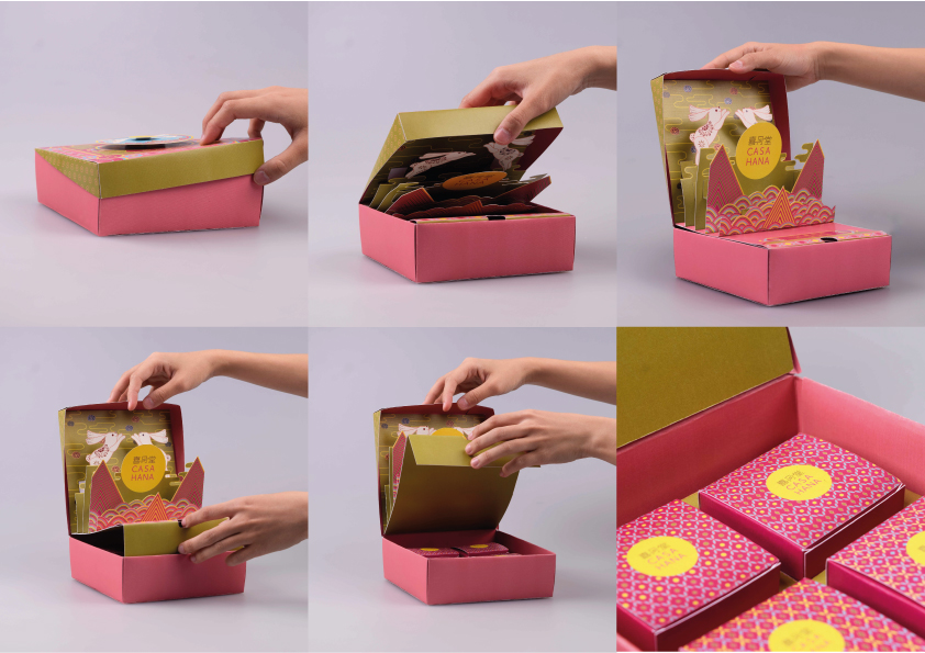Students Create New Moon Cake Packaging Design Casahana Malaysia