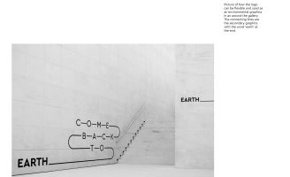 Branding for Campaign by Asvitha Rajkumar, Orita Sinclair School of Design and Music