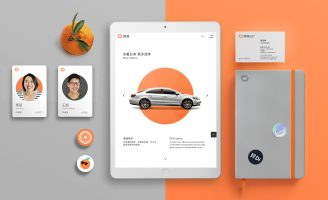 MetaDesign China – Didi Chuxing Rebranding