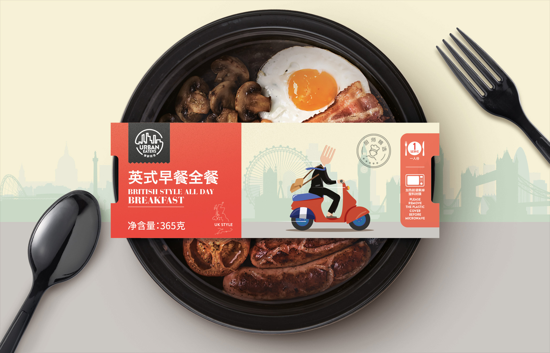 Motor Brand Design – Urban Eaters – Fork Man