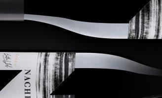 Peter Arpad – Nachbil Label Design