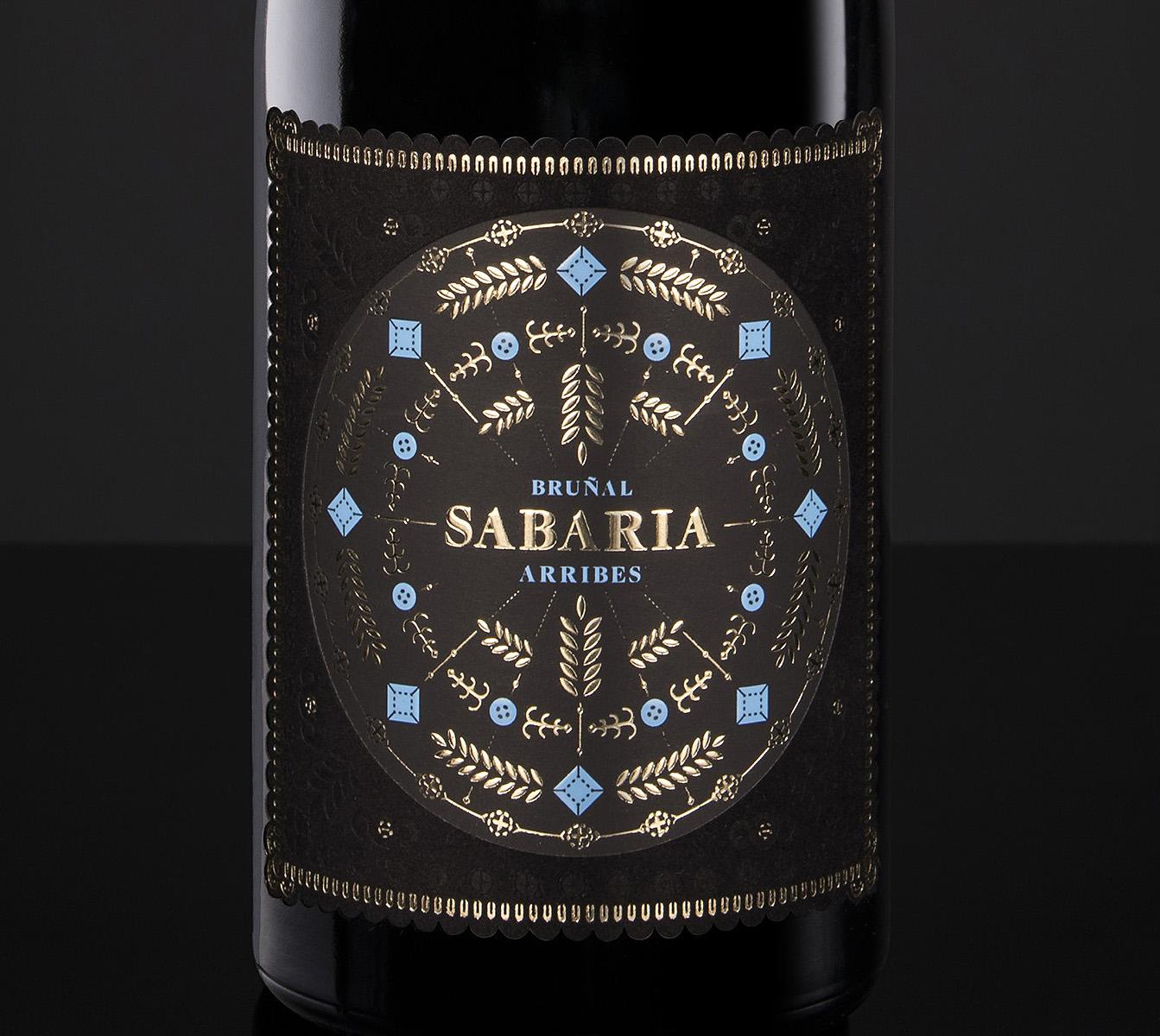 New Design for Sabaria