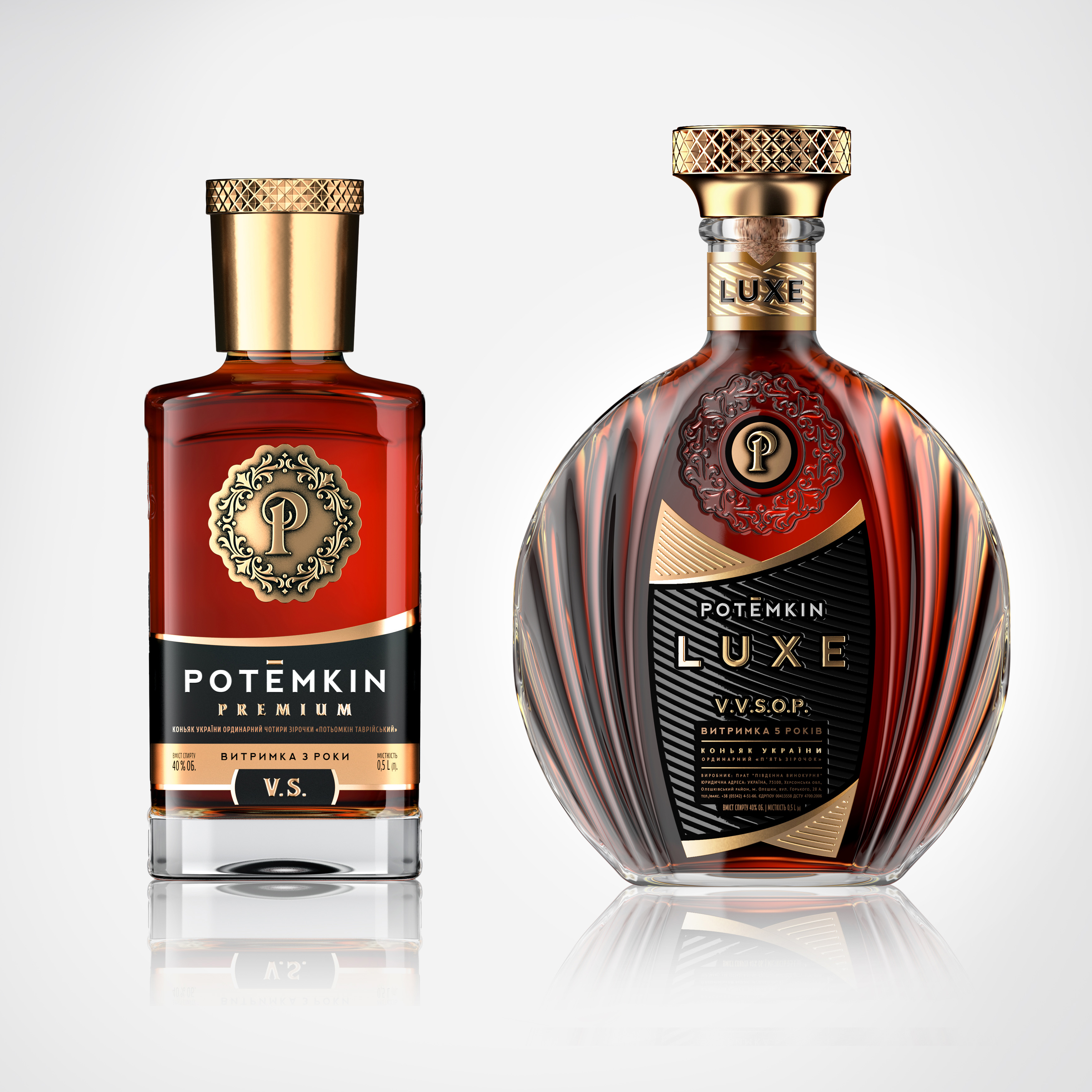 A comprehensive design of the POTEMKIN LUXE brandy