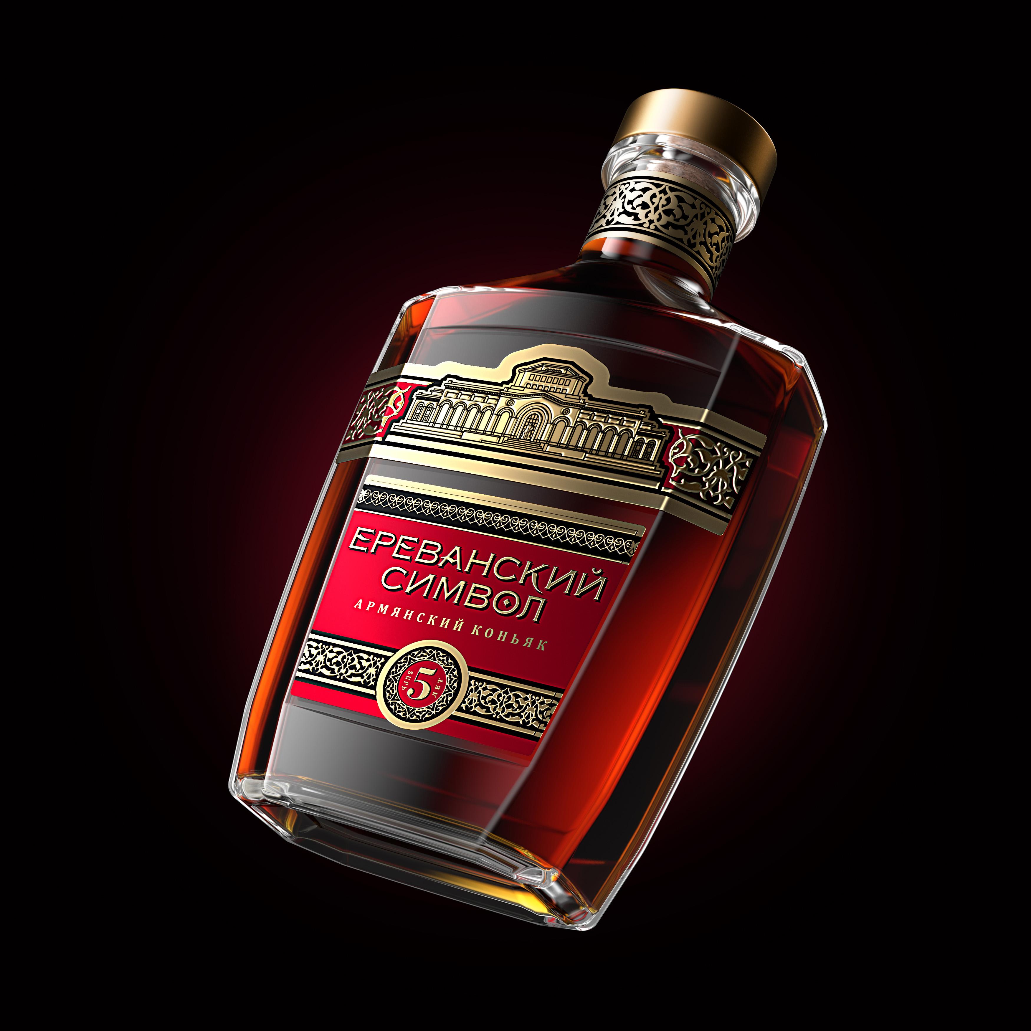 Comprehensive branding for Armenian brandy