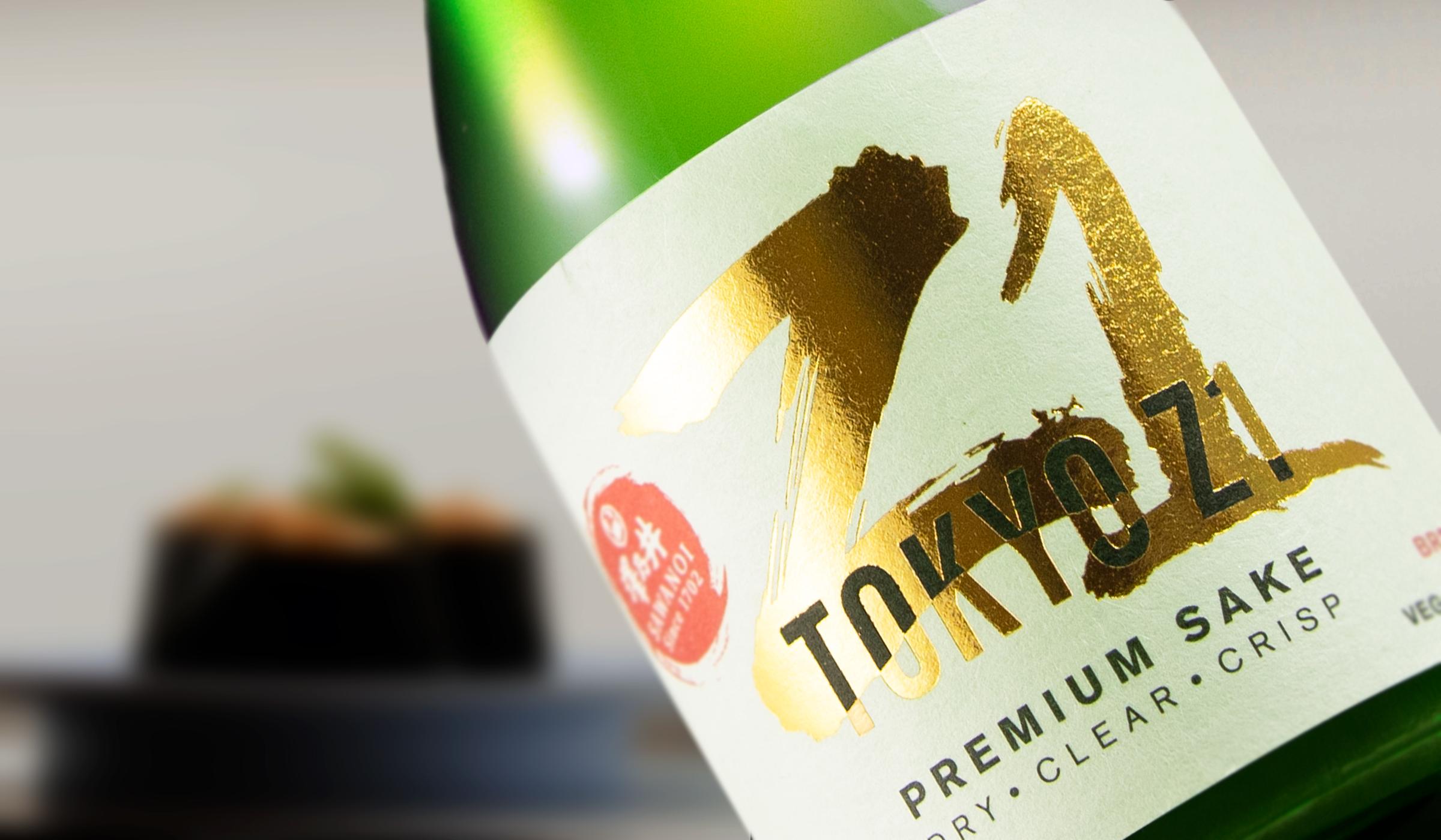 P&W Designs First Japanese Sake Brand for UK Market