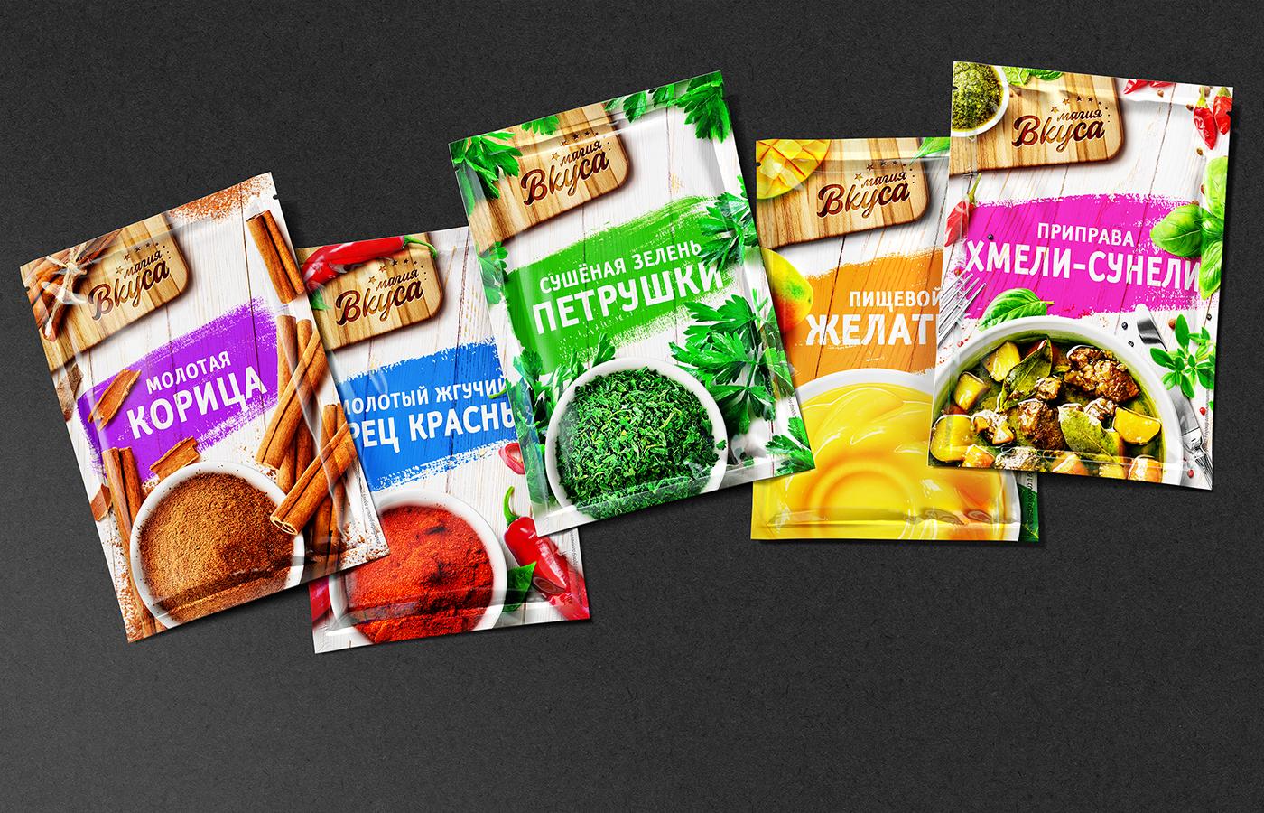 Packaging design of spices Magiya vkusa