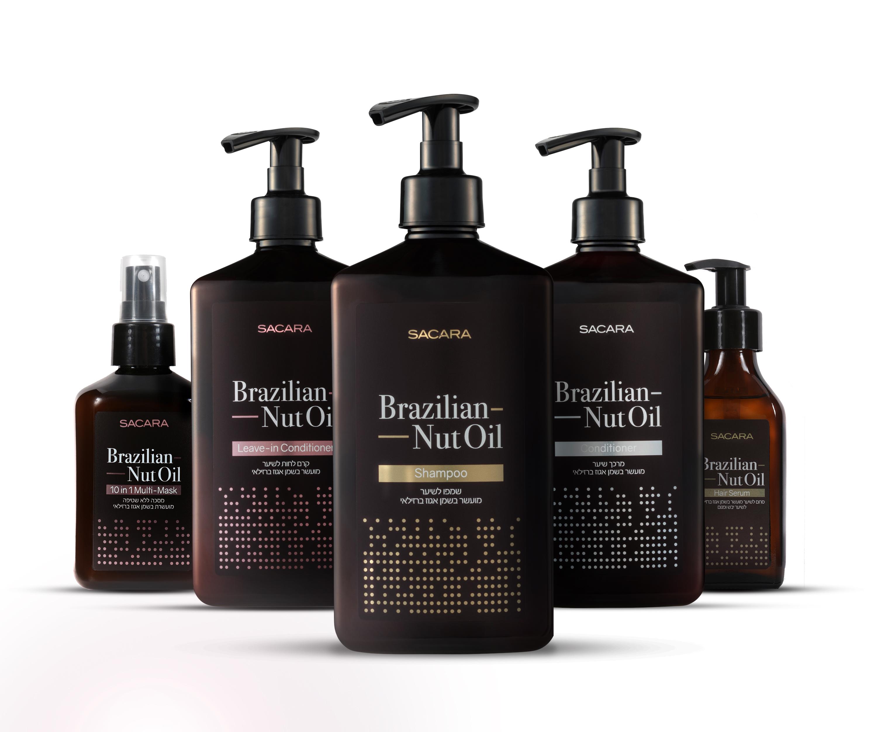 Brazilion Nut Oil by SACARA Cosmetics