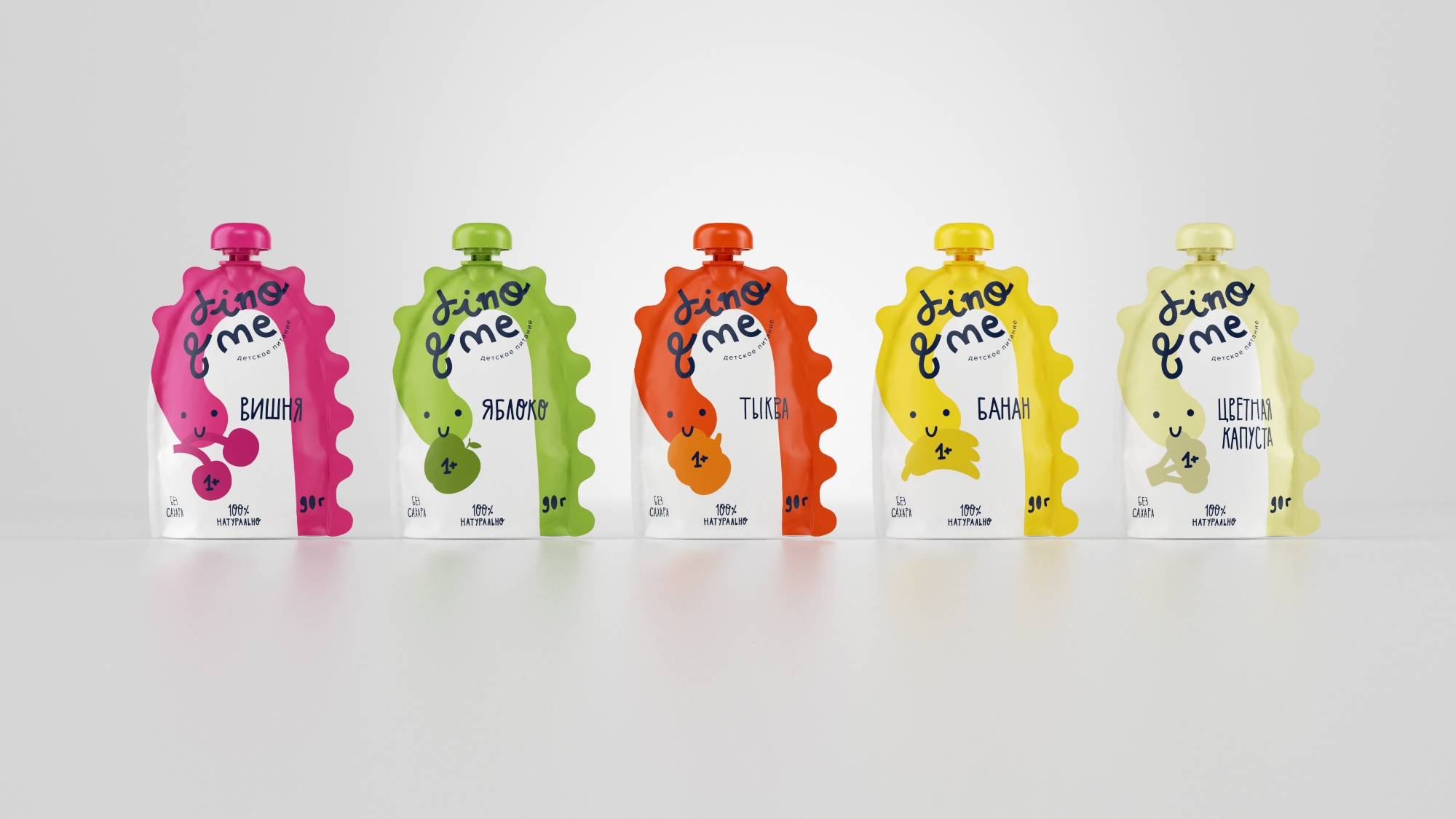 Baby Puree Packaging Concept