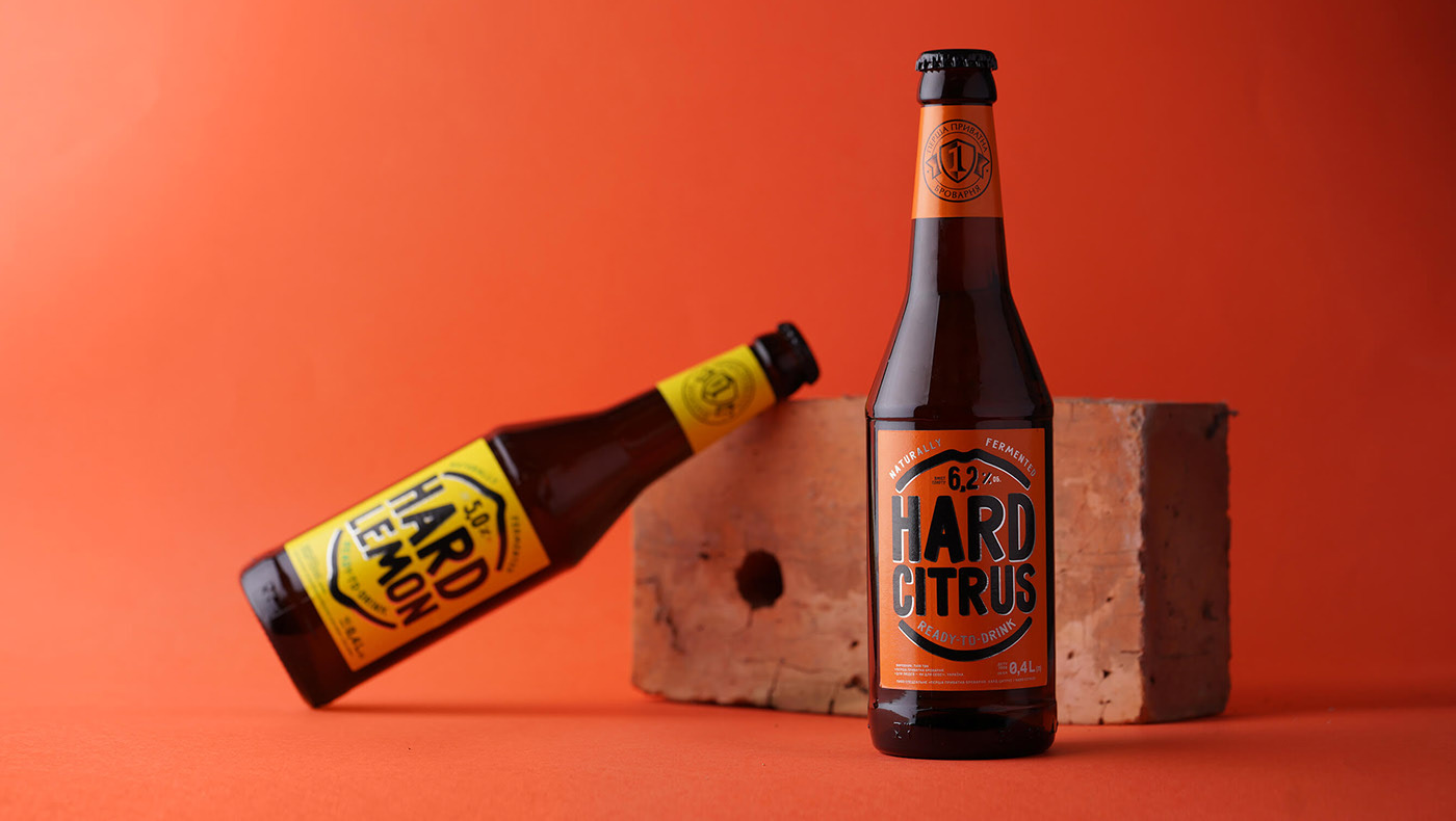 """""""Hard"""" The Drink for Hard Guys"""