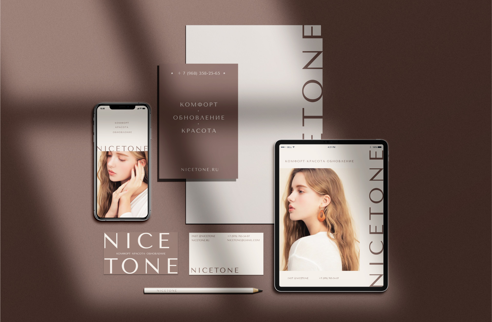 Brand Identity for a Beauty Bar Nicetone