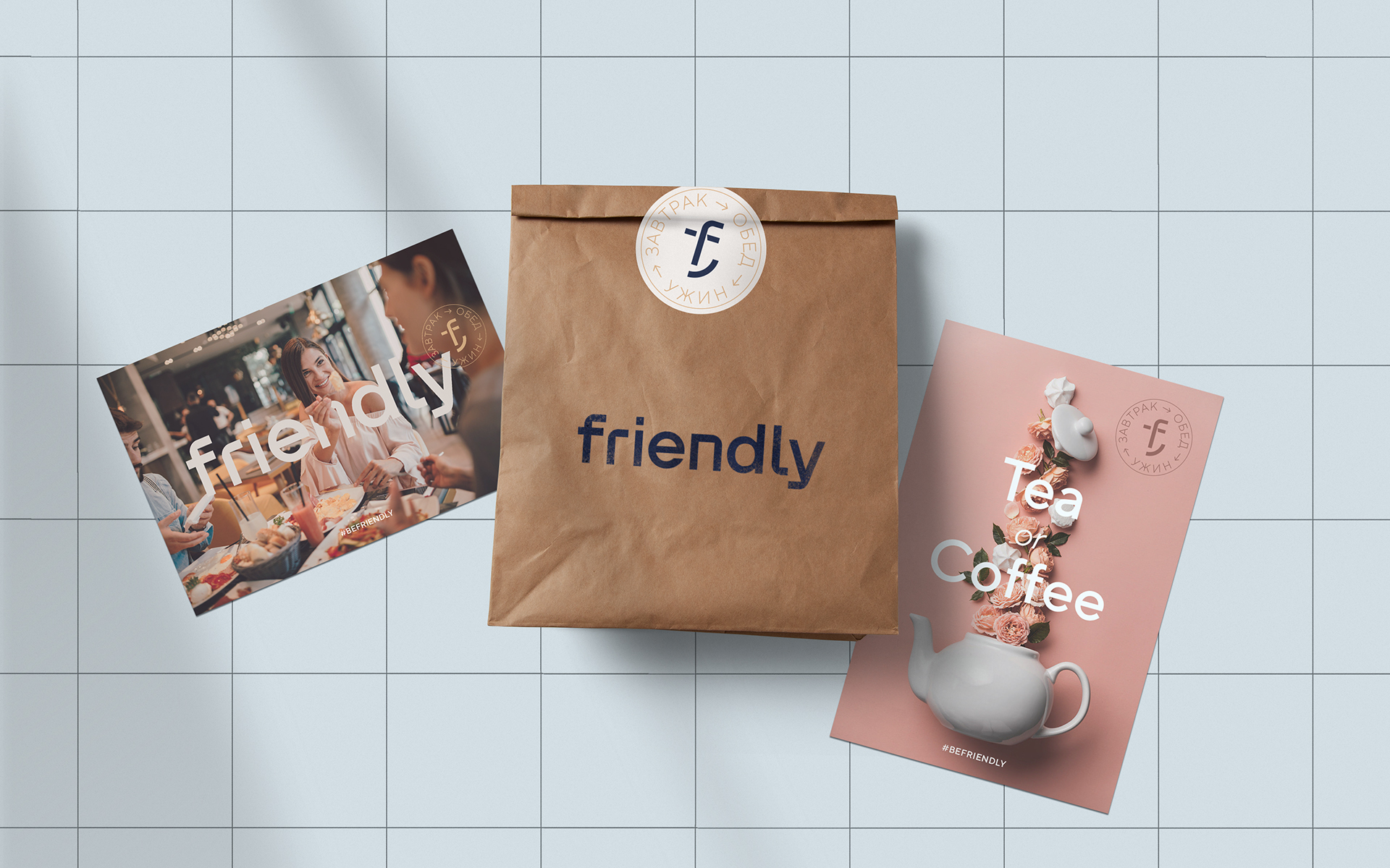 Identity and a Complete Package of Visual Communications for the City Cafe Friendly