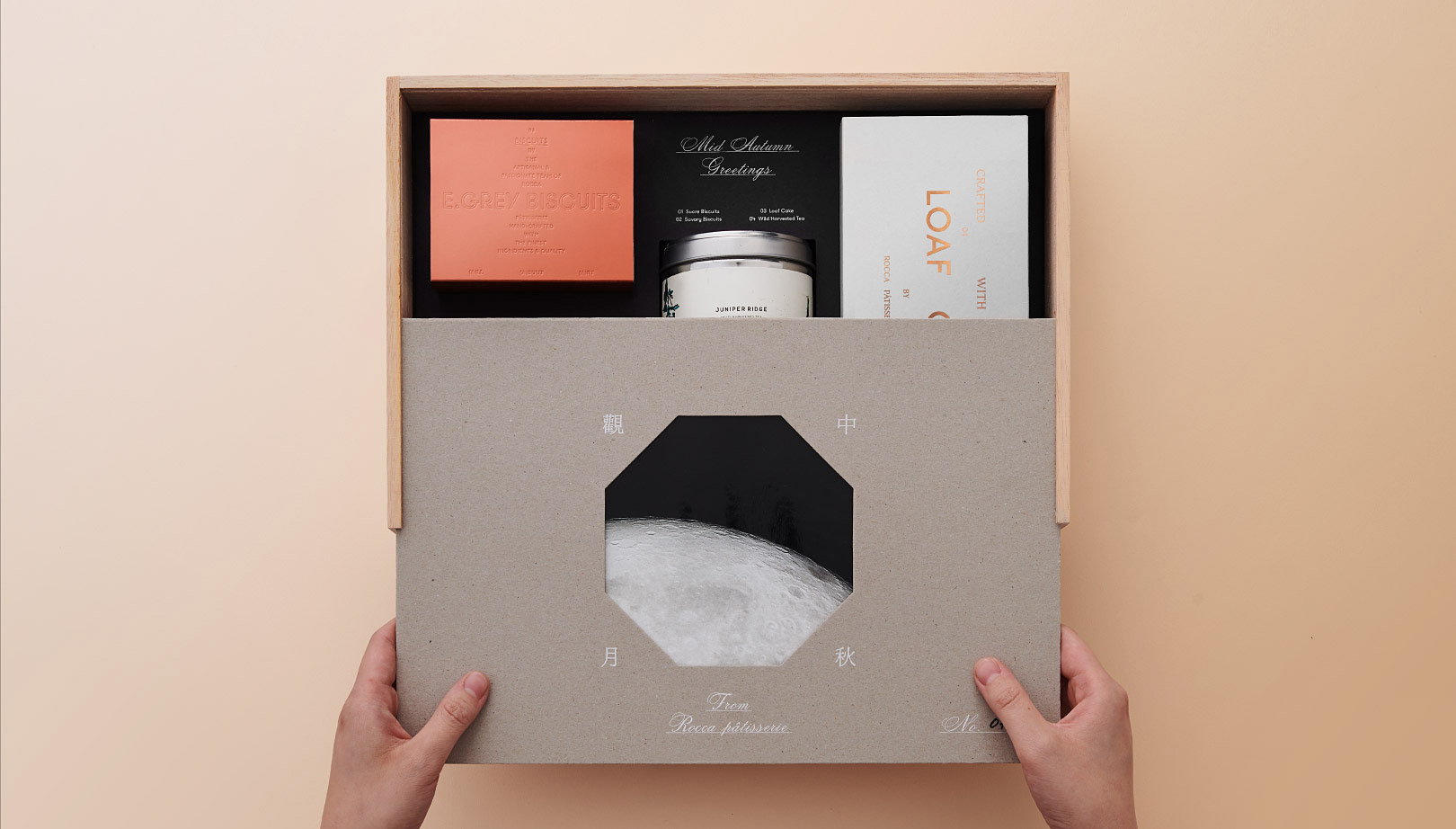The Unique Moon Cookies Giftbox Designed With More Than 100 Photos of the Moon