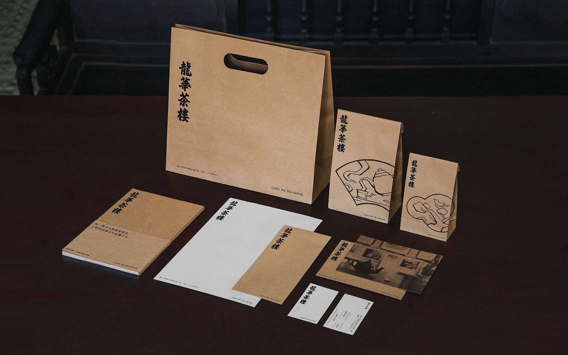 LONG WA Tea House Branding