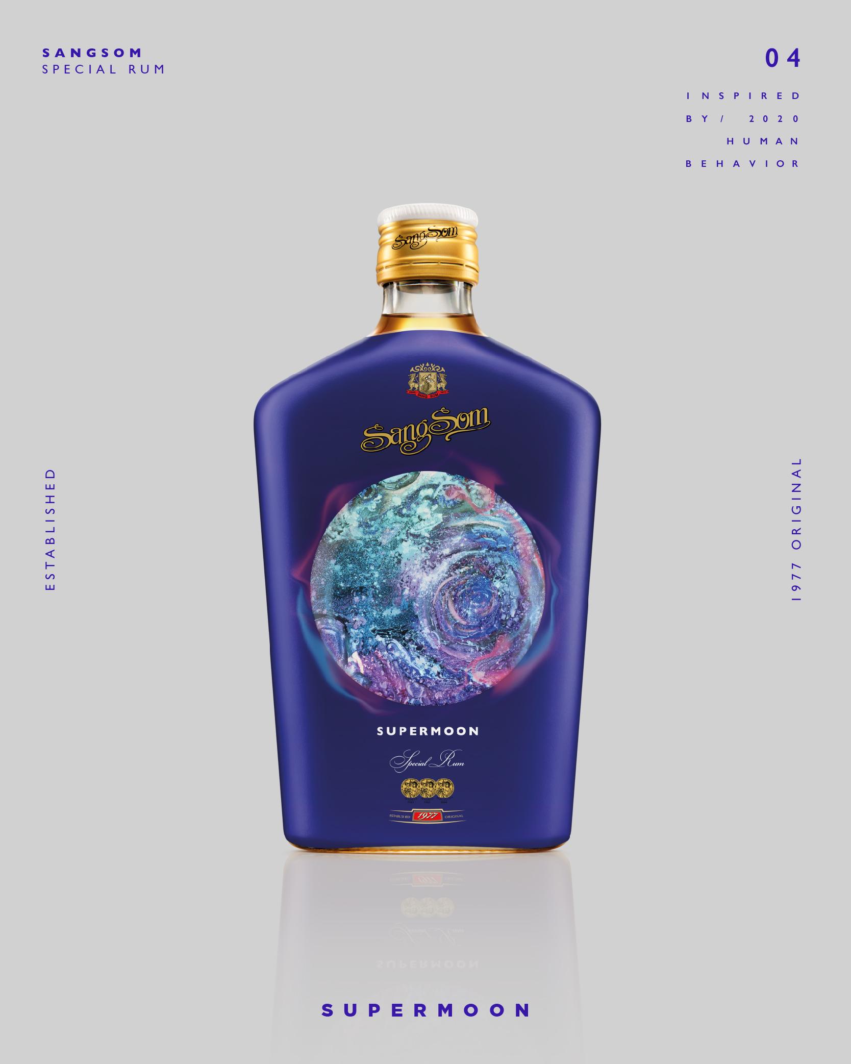 Agency Design Packaging to Celebrate Full Moon for SangSom Thai Rum Brand