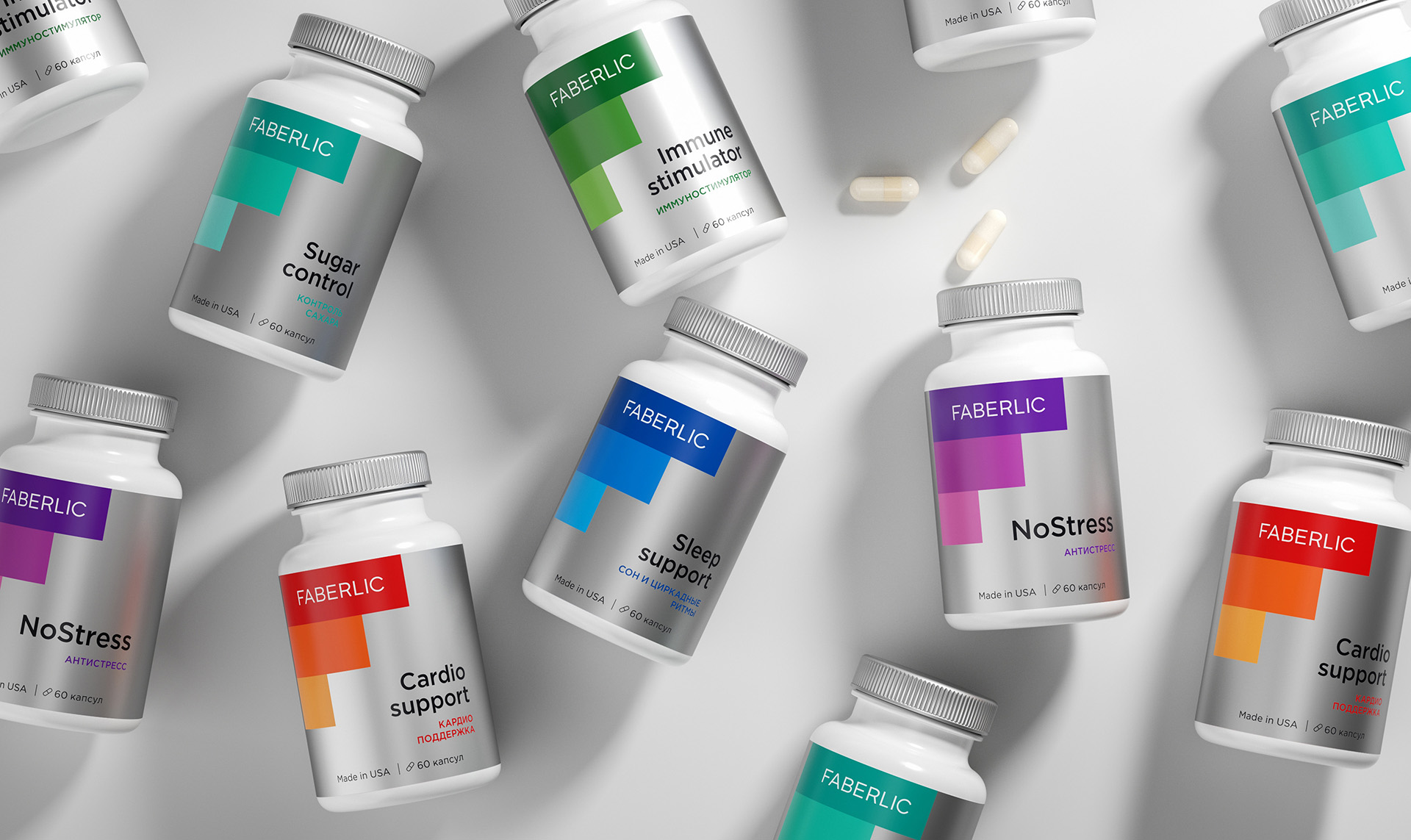 Faberlic Supplements Packaging Concept