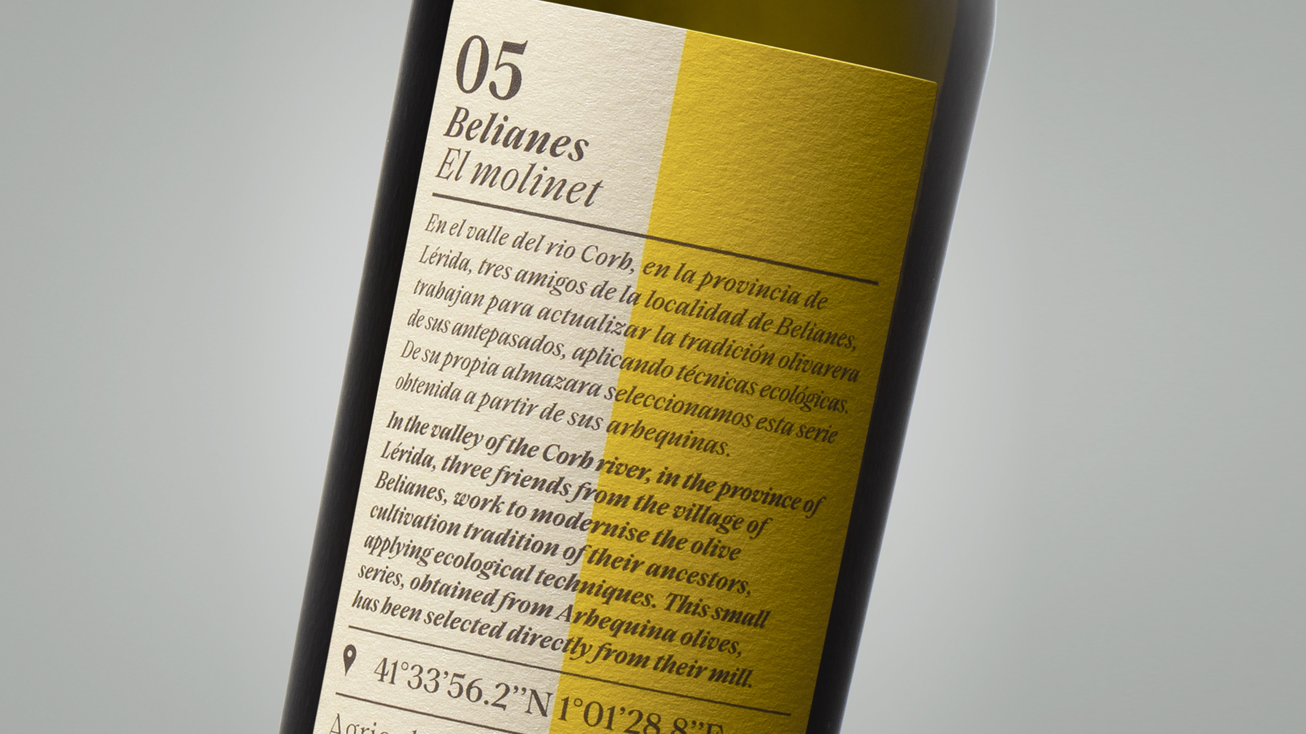 Packaging for Olivares Olive Oil