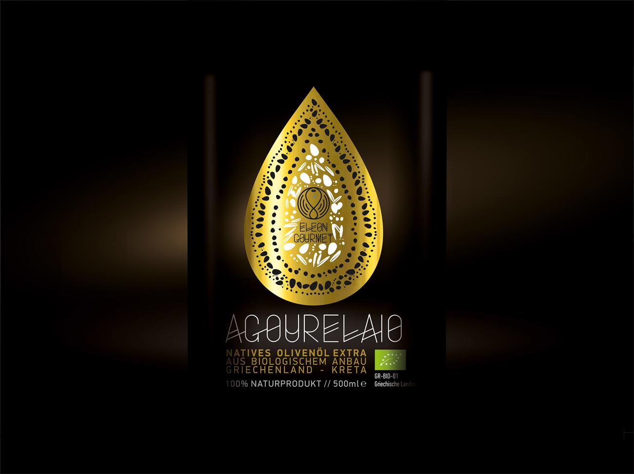 Agourelaio – Eleon gourmet