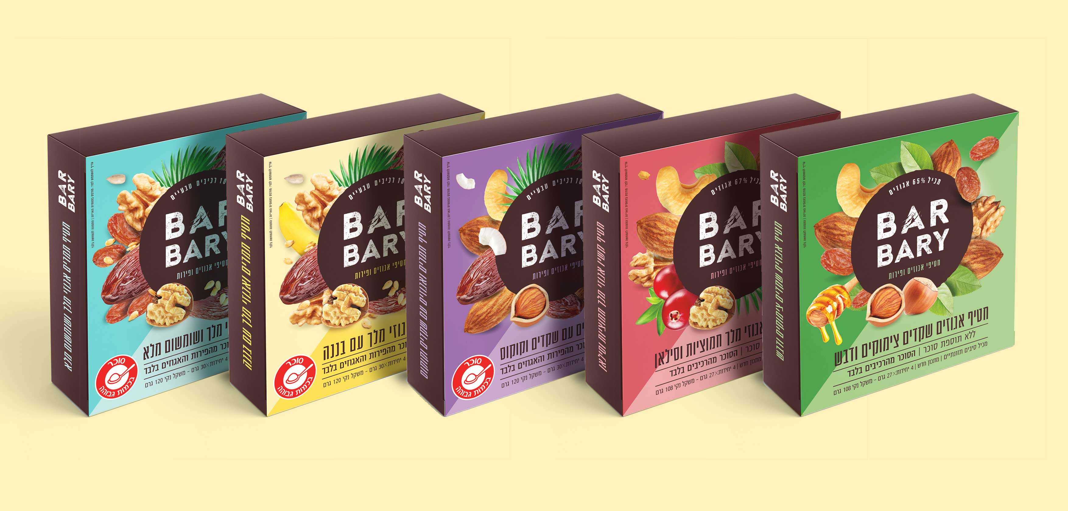 Barbary Healthy Snacks Packaging