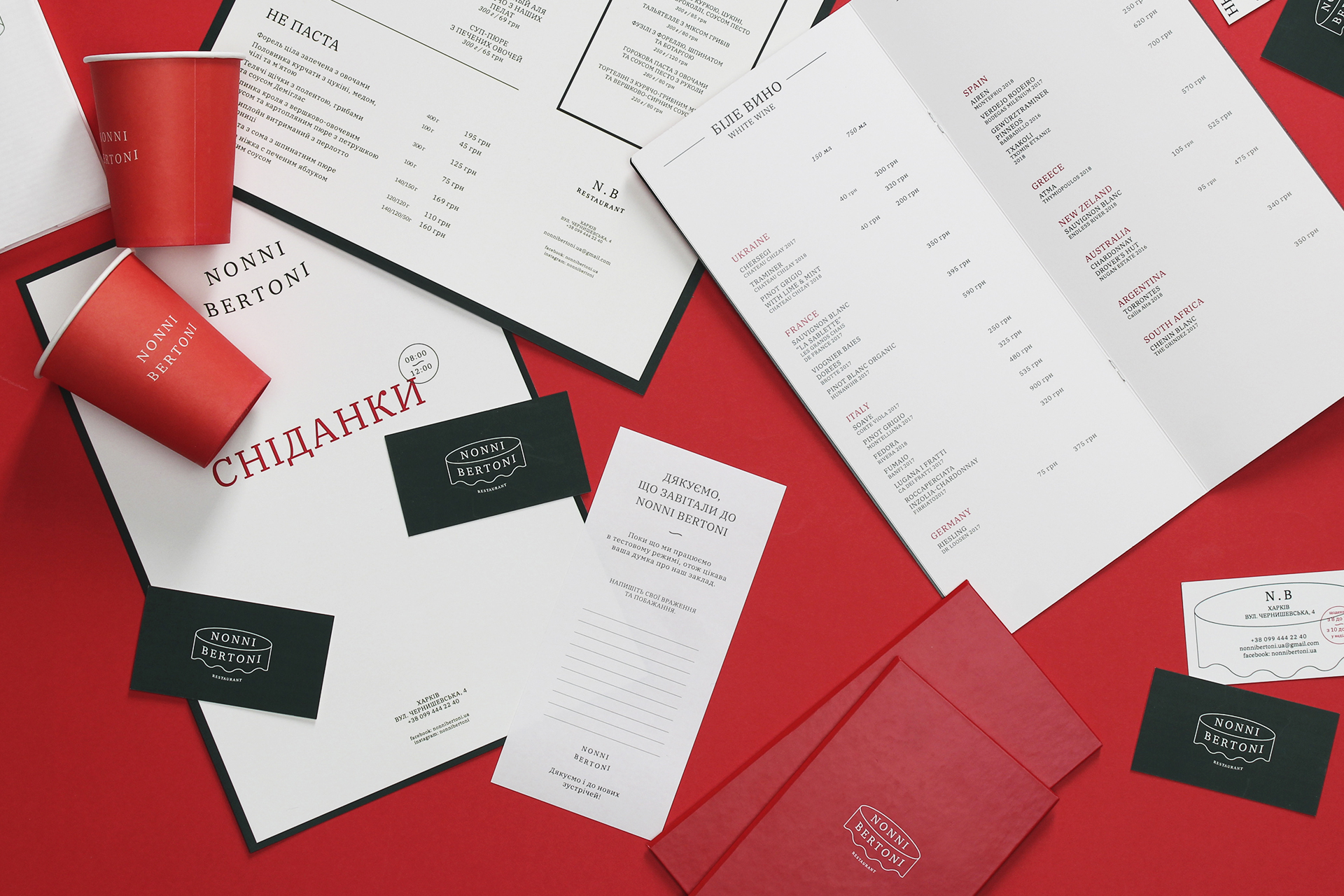 Identity for Nonni Bertoni Restaurant
