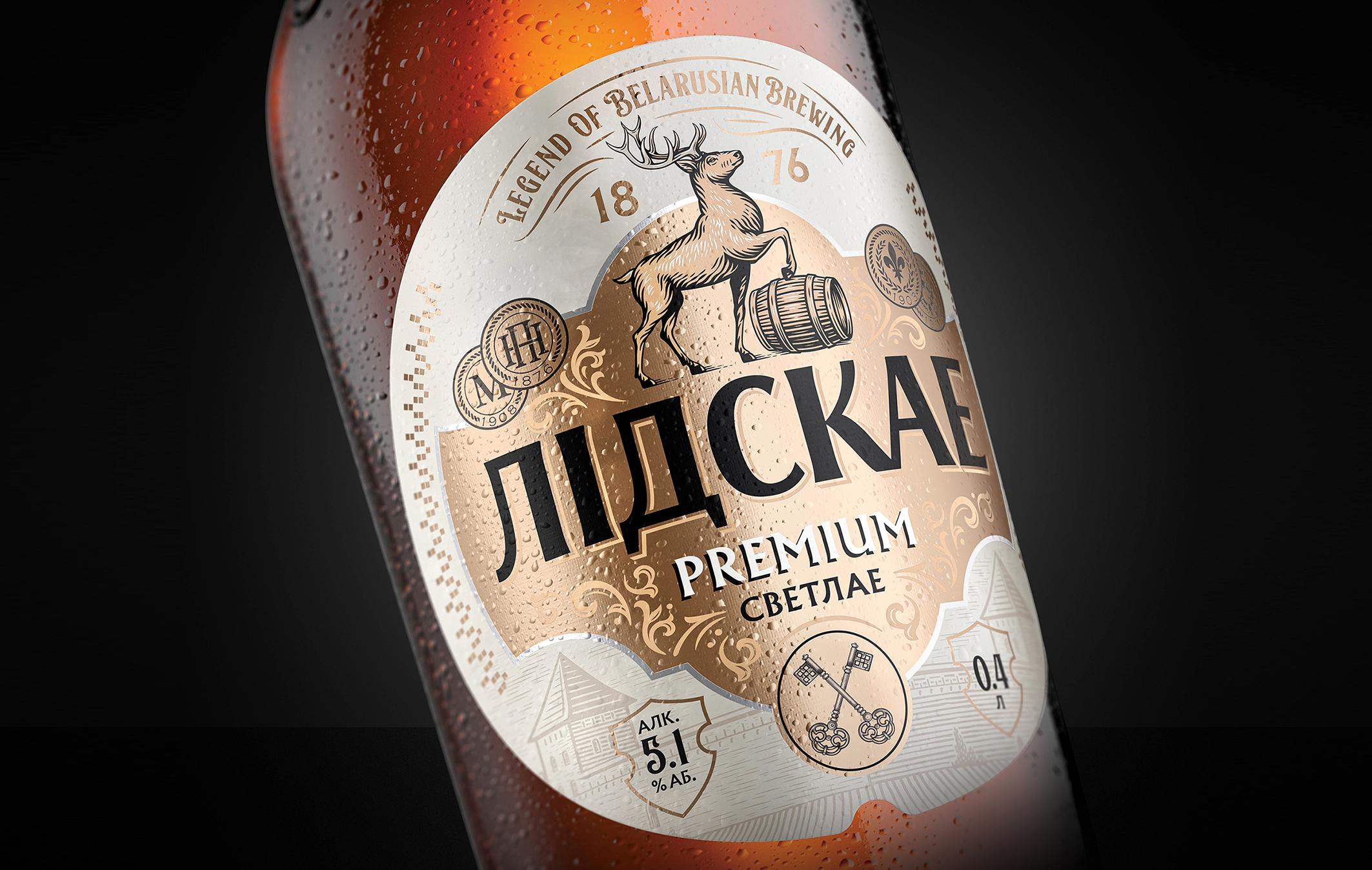 Lidskae Beer Rebranding by Blackmoon