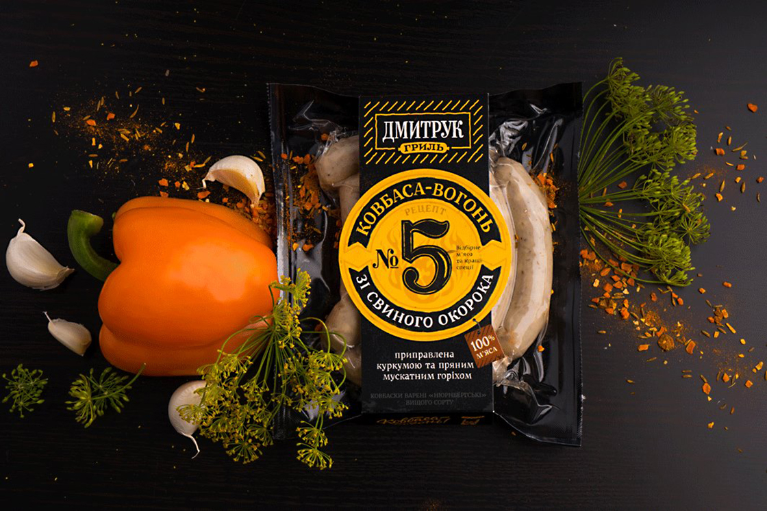 Dmytruk Grill New Packaging Design