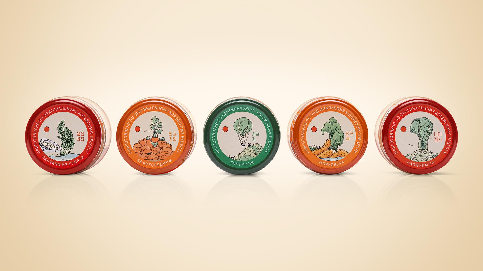 Kimchi Korean Salads Packaging