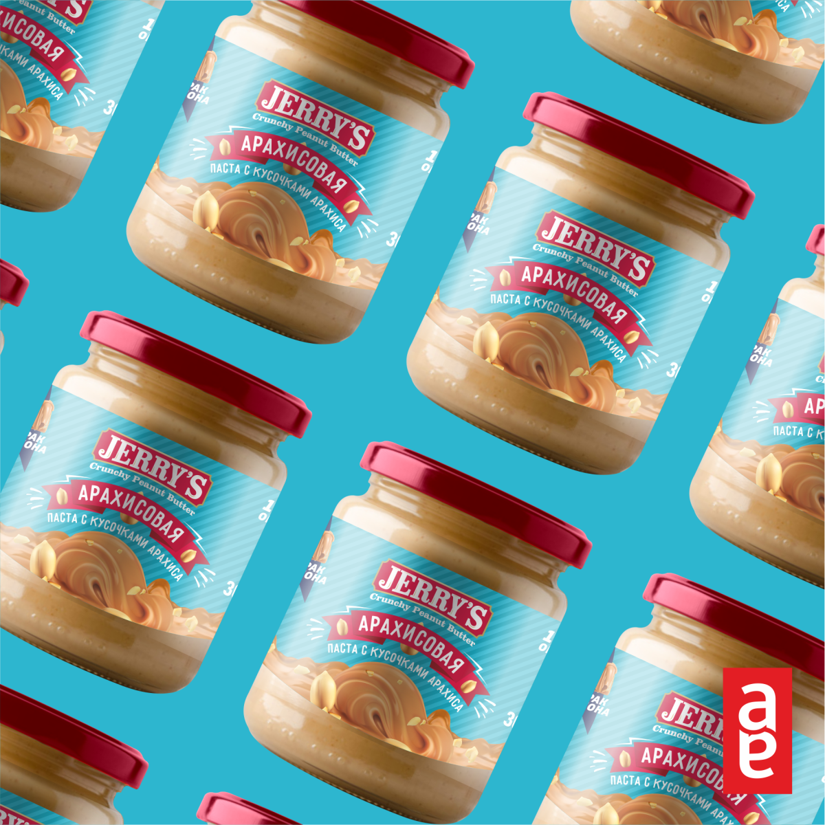 Peanut Butter Name and Packaging Creation