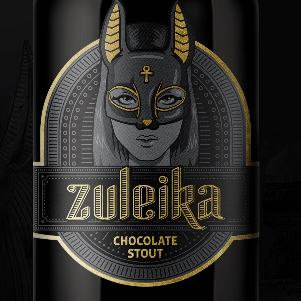 Vbiasi Design Creates Beers Inspired by the Biblical Story of Joseph