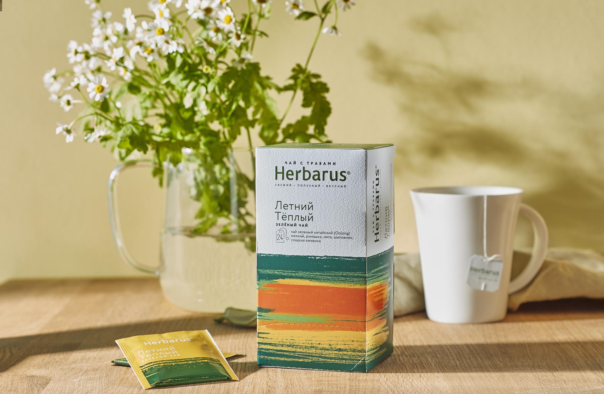 Subtle Flavors Created in Broad Strokes – Herbarus Tea with Herbs
