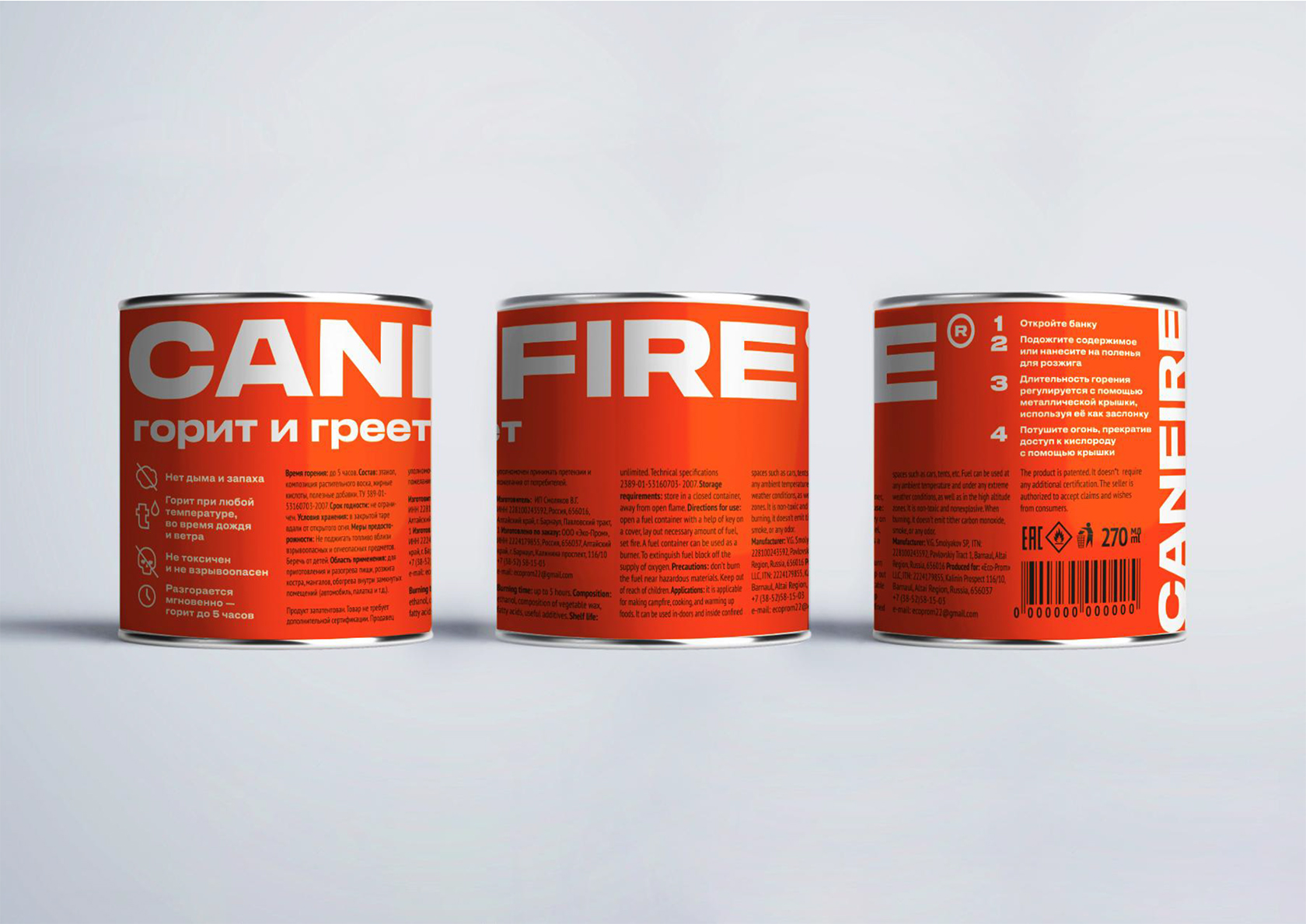CANFIRE – Innovative Fire Source Brand