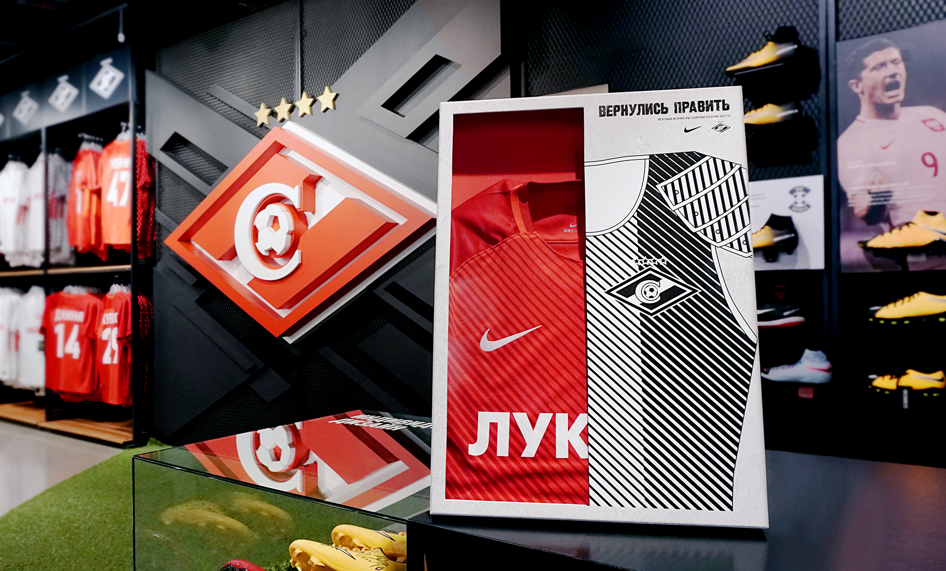FC Spartak Football Club Jersey Packaging Design
