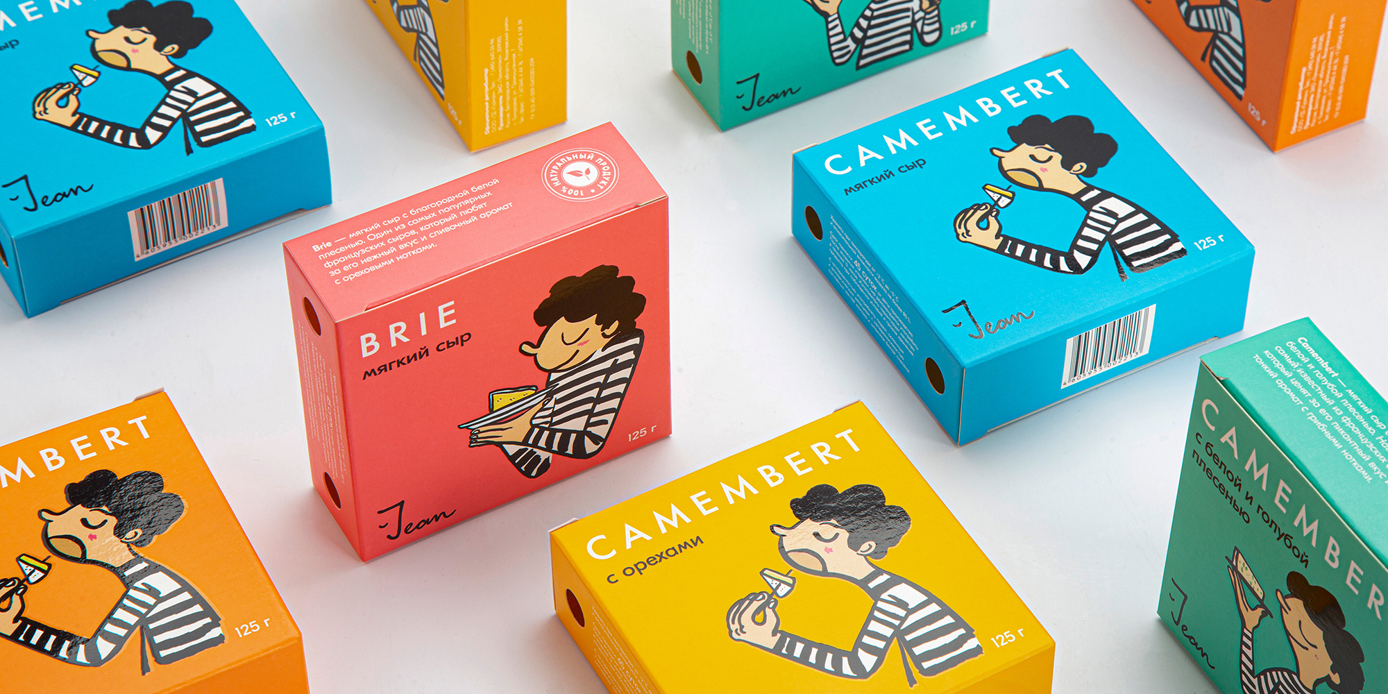 Ferma Branding Creates Branding and Packaging Jean Cheeses