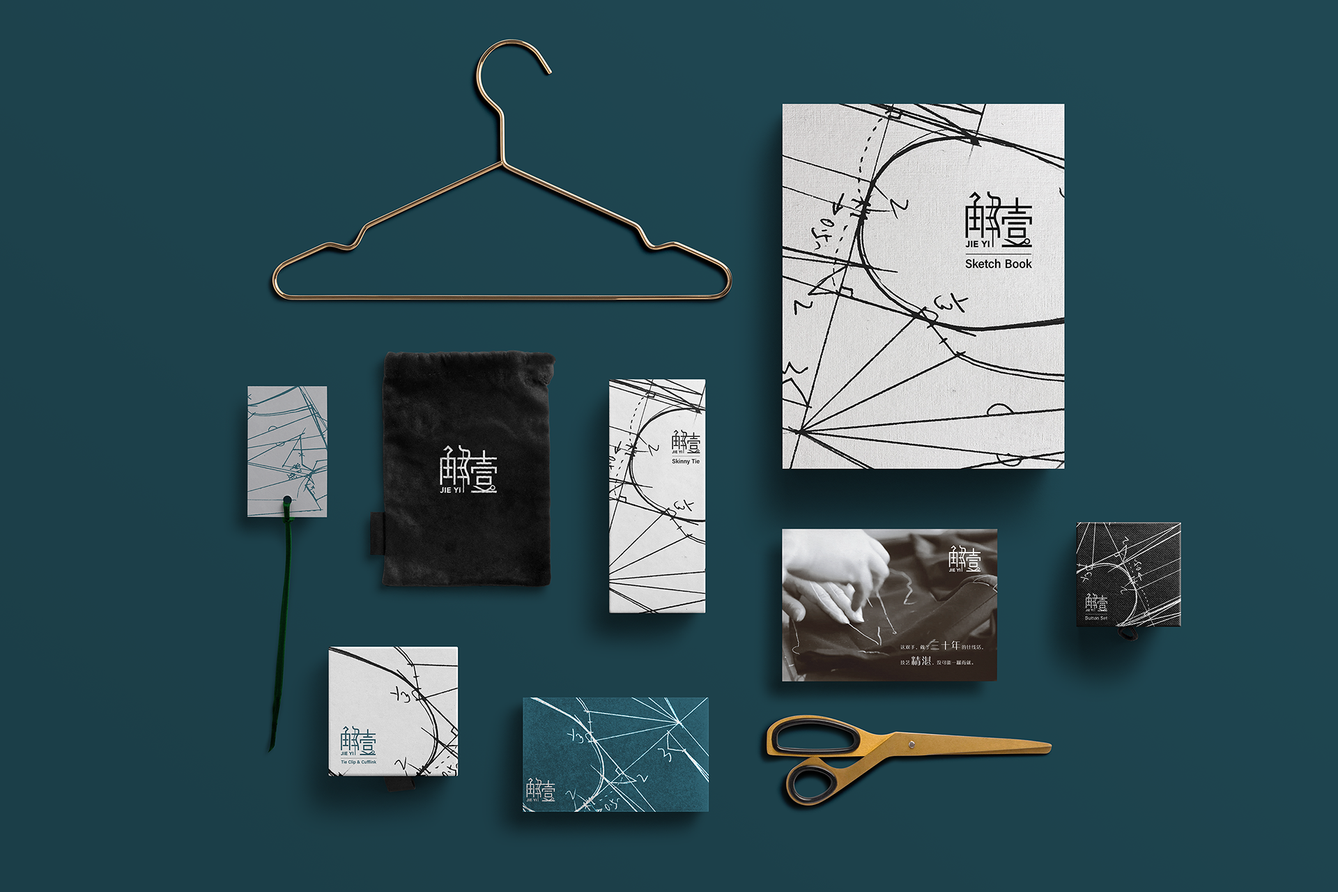 Inheritance and Innovation of Chinese Fashion Branding by TYW Design Studio