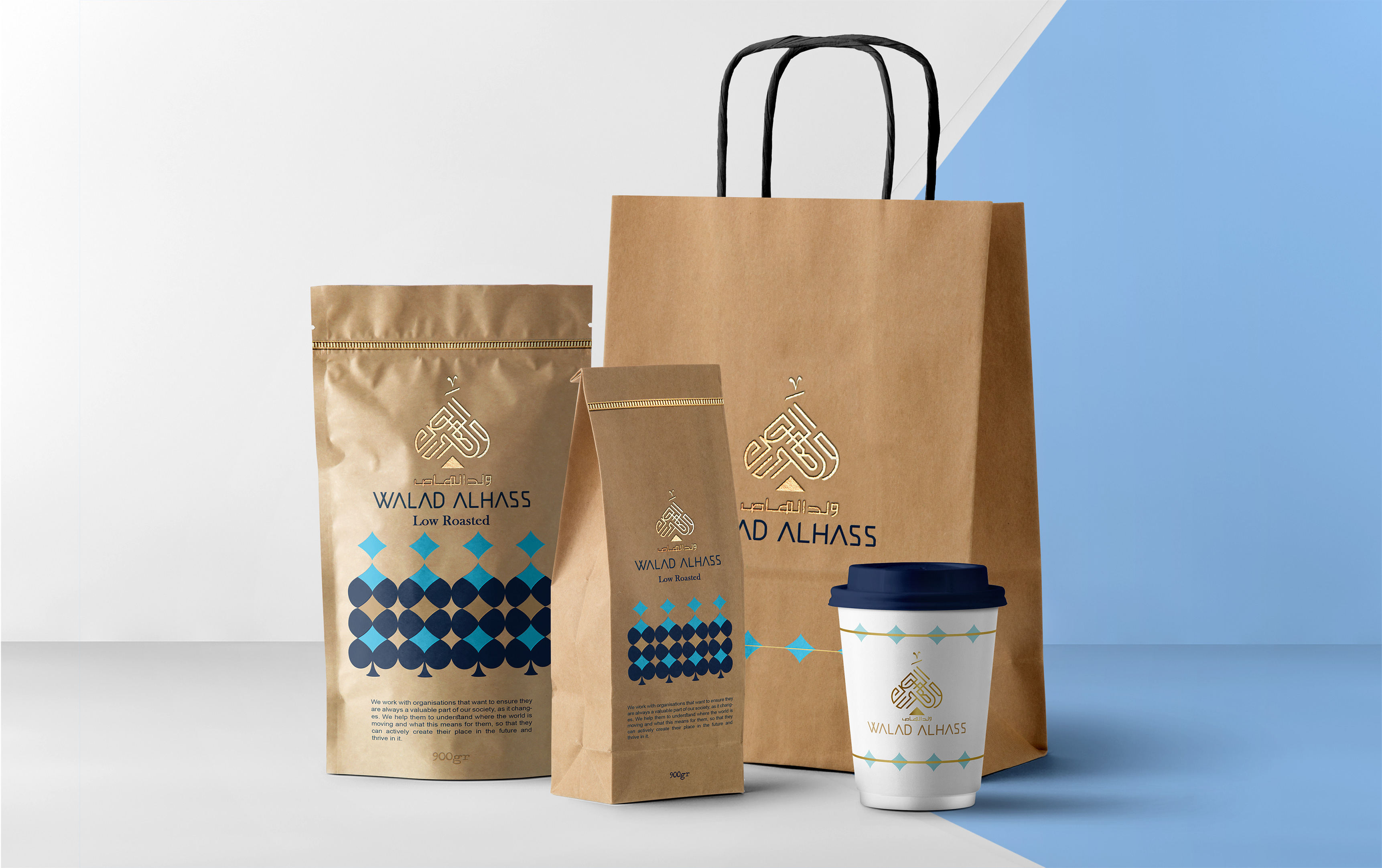 Taha Fakouri Design Creates Packaging Design for New Coffee Brand Walad Alhass