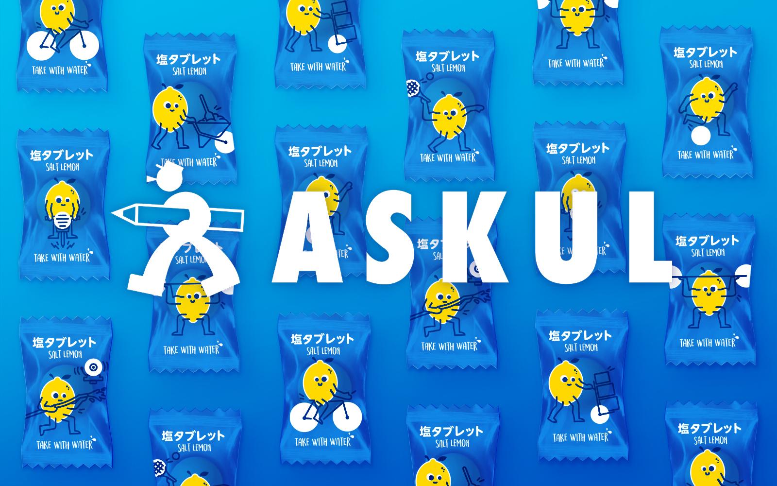 P&W Creates Anti-Heatstroke Design Solution for Japanese Retailer