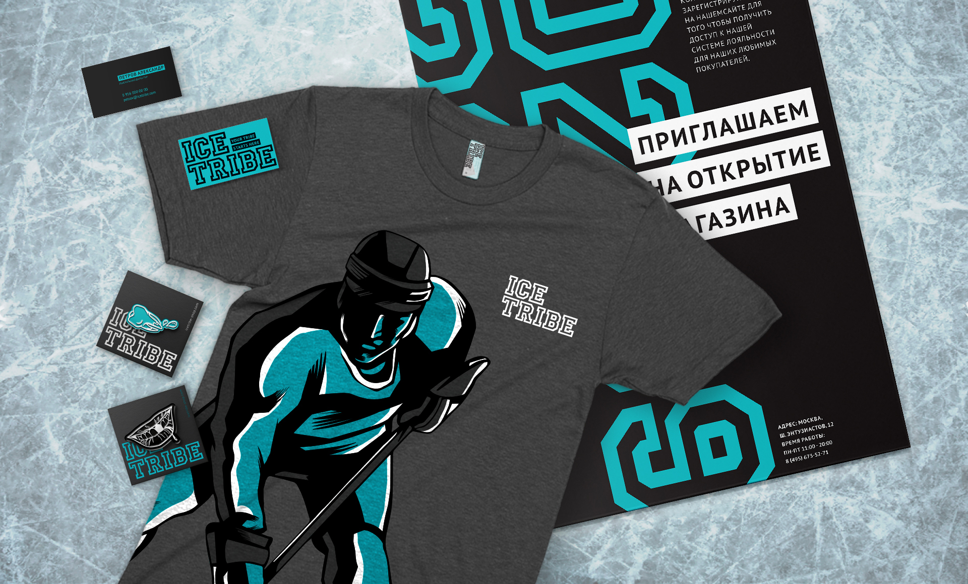 Ice Tribe Apparel for Hockey Lovers by FREE.creative