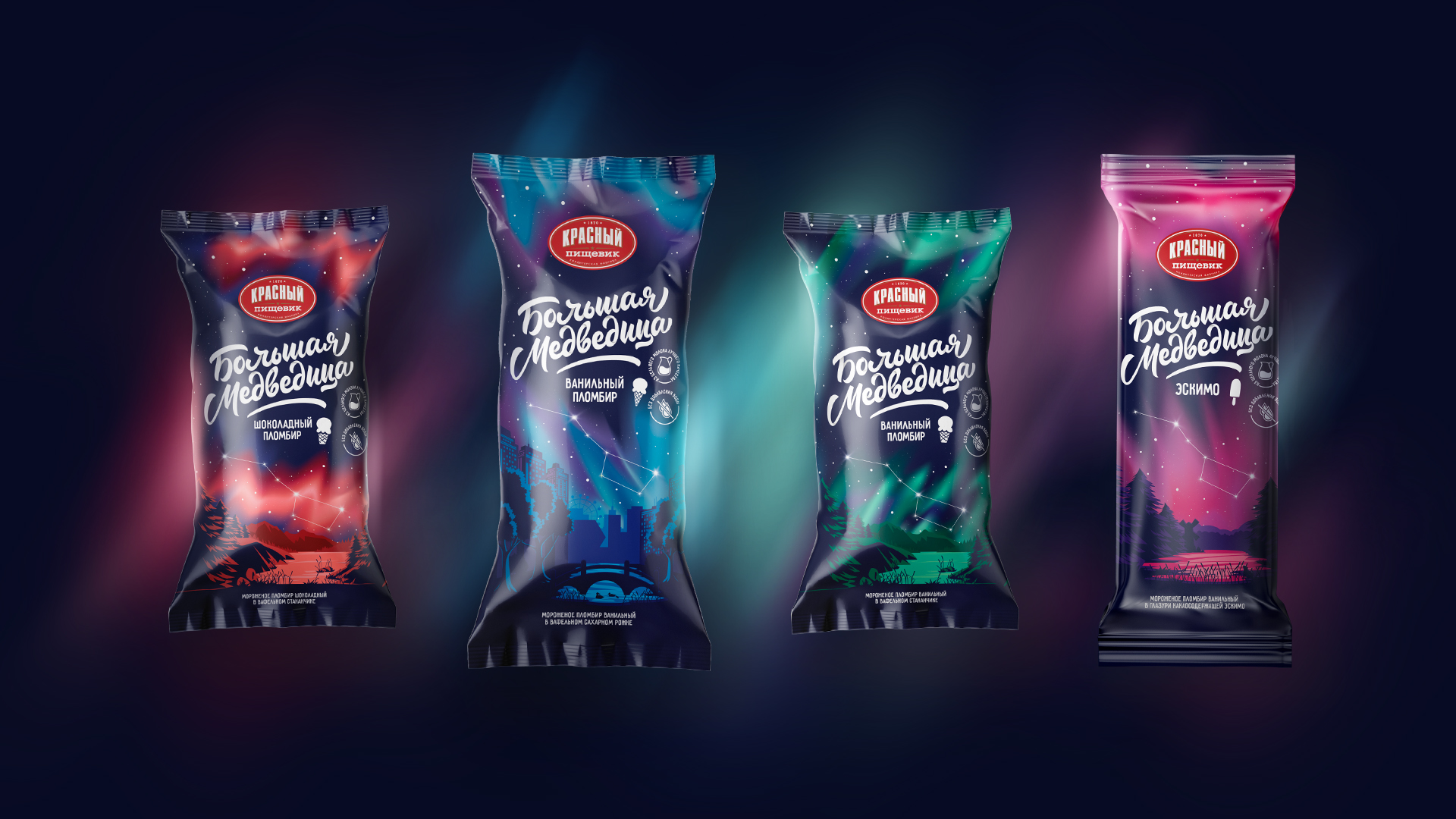 PG Brand Reforming Create Brand and Packaging Design for New Ursa Major Constellation Ice Cream