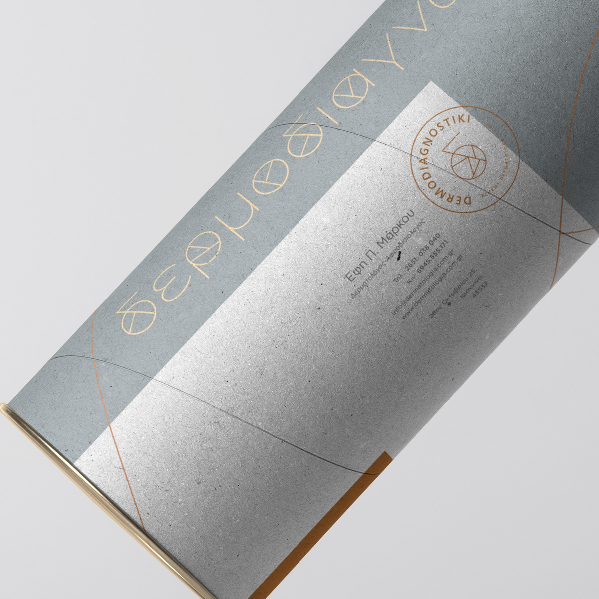 Maria Delliou Designs Brand Identity for Athens Dermatology Clinic Dermodiagnostik