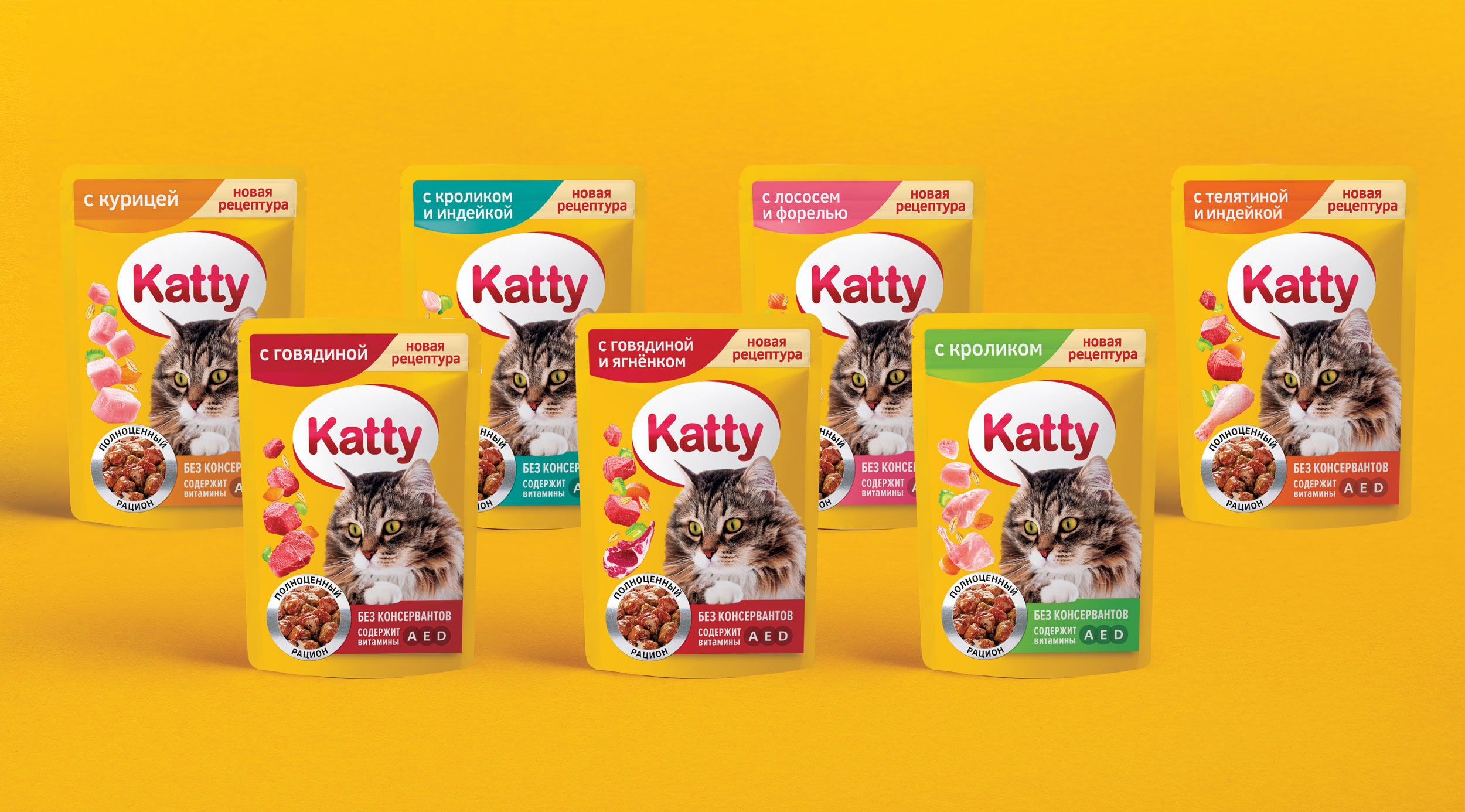 Katty Cat Food Packaging Redesign by Twin Branding