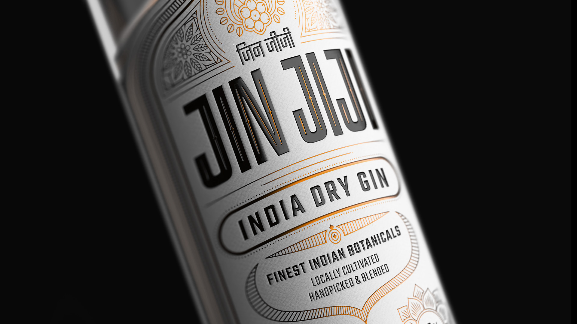 NH1 Design Putting an Indian Gin Label on the World Map