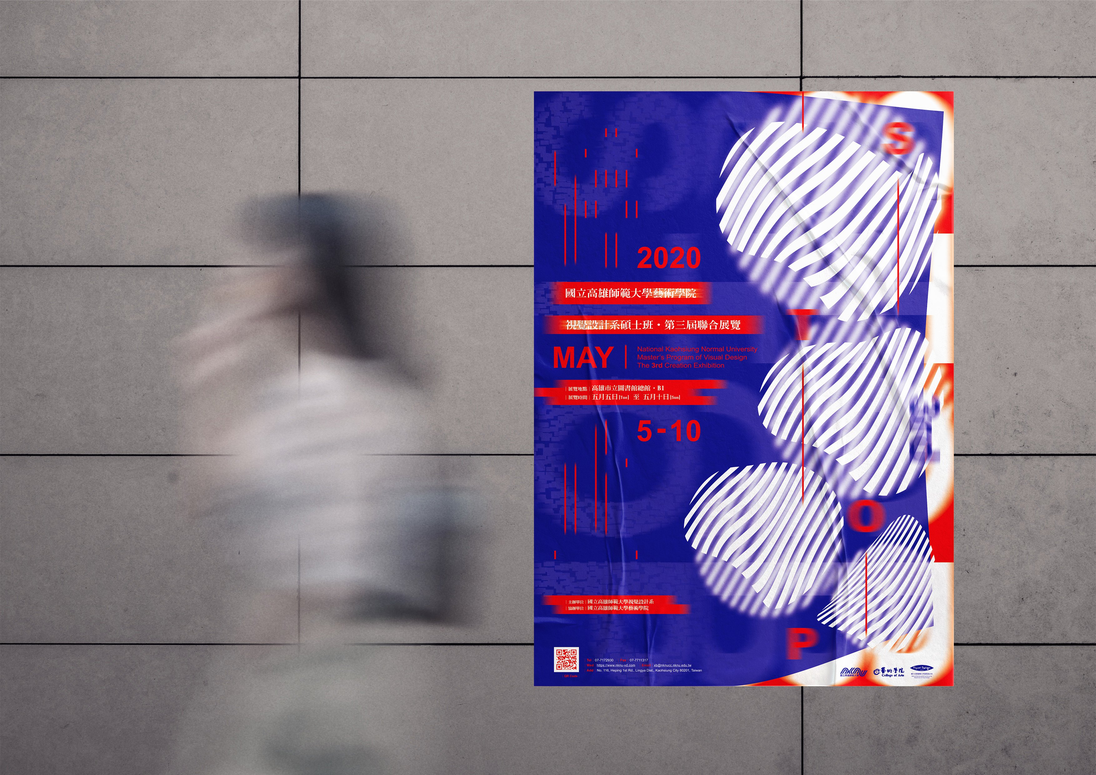 JenWei Huang Creates Master's Degree Students Exhibition Design Identity